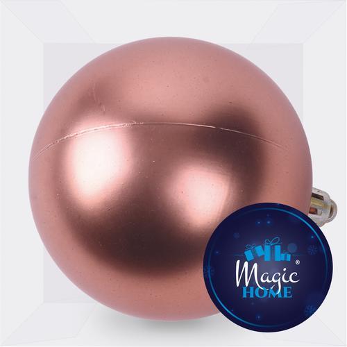 Gula MagicHome, 1 ks, 15cm, ružová, na vianočný stromček